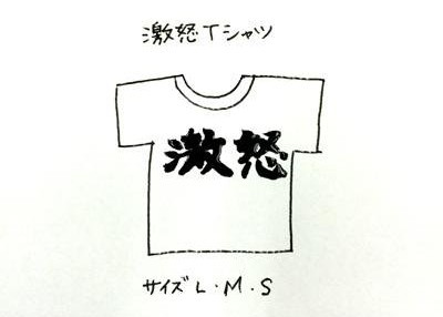 ラーメンスープ飴【豚骨味】パインアメ&ニッセンから発売?!
