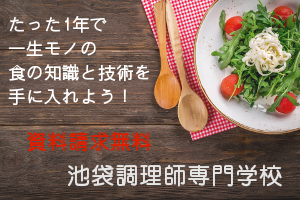 jisuibu-banner02